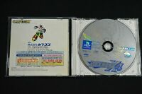 Complete Rockman X4 - Mega Man X4 - Rare Japanese Version - Free Shipping