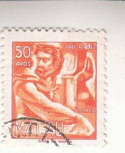 MACAO 1951. JORGE ALVARES. 50 AVOS. Used