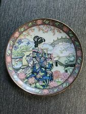 Royal Doulton Chrysanthemum Maiden Franklin Mint Fine Bone China Numbered