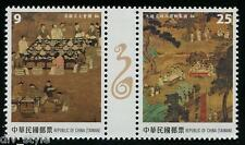 Taipei 2015 International Stamp Exhibition Paintings pair of stamps mnh Taiwan