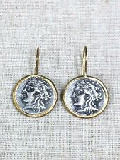 Ancient Roman Style Replica Coin Dangle New Earrings Silver P.Brass Holy Land