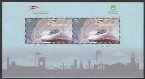 Saudi Arabia Haramin High Speed Railway Sheet, Train, Metro 2020 MNH