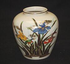 Classic Style Flower Vase Jar Iris & Bird Designs w Gold Trim Home Shelf Decor