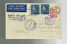 1940 Brussels Belgium Censored Postcard Cover to Palestine Benno Seegall Judaica
