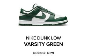 Nike Dunk Low Varsity Green 2021- Size 10 Brand New