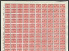 Italy 1945 Sc# J45 Arms Postage due 30c 2scans sheet of 100 MNH