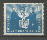 DDR    postfrisch  285 PFI  200.-€