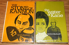 O.A. Bishnell - Water of Kane - Stone of Kannon Lot of 2 HCDJ New