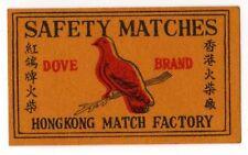 uad30 Vintage Dove Brand Matchbox Label, Hong Kong