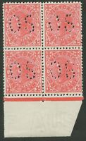 VICTORIA: 1d Perf. 12 x 12½ (BW.V45ba) QV 'Postage' issue