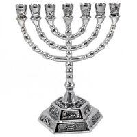 TALISMAN4U Antique Brass 7 Branch Temple Menorah Jerusalem Israel Judaica Gift Height 9 inch 22 cm