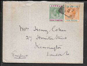 CYPRUS 1914 COVER FROM GOVERNMENT HOUSE