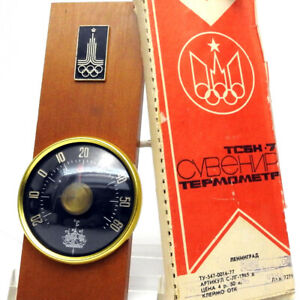 1980 Moscow Olympics Souvenir Thermometer Celsius with original box