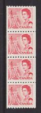 Canada Sc 467 MNH. 1967 4c Coil Strip of 4, (10) VF