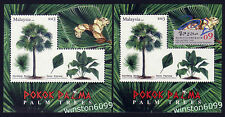 2009 Malaysia Palm Trees MS + Overprint MS Phila Korea Stamp Exhibition Mint NH