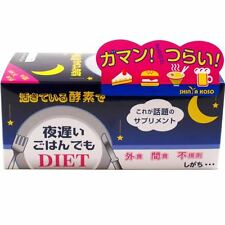 Japan Shinya Koso Enzyme Late Dinner Diet Supplyment 5TABSx30Packs新谷酵素夜间睡眠瘦果蔬30包