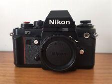 Nikon F3 35mm SLR Film Camera - Body Only