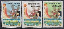 Irak Iraq 1982 ** Mi.1124/26 Tag der Frau Women's Day