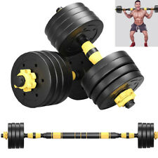 22-88 lbs Pair Adjustable Weights Dumbbells Set Combination Barbell W/Connector