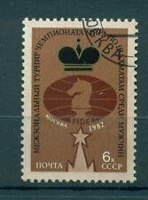 Russie - USSR 1982 - Michel n. 5210 - Interzonal du Championnat du monde d'échec