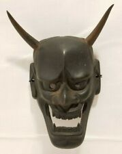 Japanese Iron Hannya Mask, Small Wall Hanging