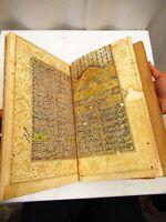 "Antique Islamic Persian Manuscript Calligraphy Quran Mughal Gilt Painting Rare""9"
