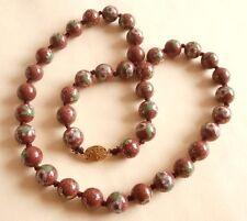 Vintage Chinese Cloisonne Enamel Terracotta Glass Bead Necklace Gift Bag UK