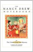 The Chinese New Year Mystery (Nancy Drew Notebooks #39) by Carolyn Keene