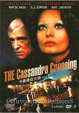 The Cassandra Crossing (1976) - Sophia Loren, Richard Harris - DVD NEW