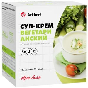 Soup-cream vegetarian fortified with iodine and selenium set of 10 pcs. Art Life
