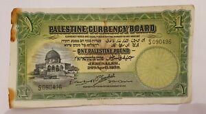 Palestine One Pound Bank Note 20th April 1939