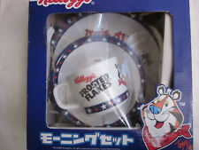 KELLOGG'S MORNING SET CEREAL BOWL PLATE FROSTED FLAKES 2005 JAPAN AMUSE TONY