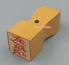 New Original Japanese name seal stamp/HANKO KANJI 21mm