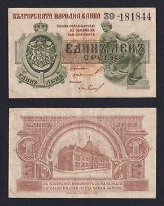 Bulgaria 1 lev srebro 1920 BB/VF  A-04