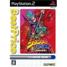 Used PS2 CAPCOM JOJO'S BIZARRE ADVENTURE SONY PLAYSTATION JAPAN IMPORT