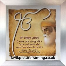 "Guru Nanak Mool Mantra In English Photo Picture Framed -16"" x 16"" Inches Frames"