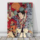 """Vintage Japanese Kabuki Art CANVAS PRINT 24x18"""" Geisha~ Kunichika #4"""