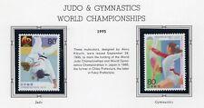 Japan 1995 Judo & Gymnastics World Championships NH Scott 2496-97
