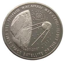 """KASACHSTAN  50 TENGE - """"SATELIT"""" - 2007 (St), UNC, Auflage 50.000 Ex."""