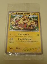 Japanese Pokemon, Cosplay Pikachu 099XY-P Illust Collection Book Promo Sealed