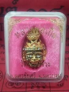 Ruesi Amulet With Trakut and Holy Robes Piece- Wat Bangphra-Year 2557