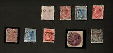 New South Wales Official Stamps Mixed Lot of 9 Stamps