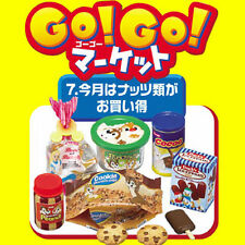 Rare! Re-ment Miniature Disney Go Go Supermarket No.7 Chocolate Biscuits, Lolly