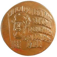 Poland 1982 POLISH COMMEMORATIVE MEDAL bronze 82mm