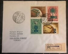 1960 Mogadiscio Somalia First Day Cover FDC World Refugee Year To USA MXE