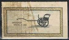 Spanje coupon Burgeroorlog 1939 - Guadalajara - Treinen / Train (043)