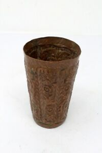 Ancient Antique Hand Floral Embossed Carving Copper Lassi Glass Mughal Cup Glass