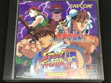 Street Fighter II The Interactive Movie For PS1 Japan NTSC-J Import **USA SELLER