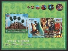 India 2008 Aga Khan MS miniature sheet MNH
