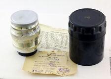 JUPITER 9 2/85 Silver Rare Russian USSR lens M39  (Sonnar Copy) Leica